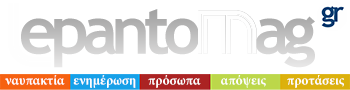 LepantoMag.gr logo
