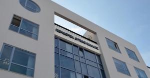 Δυτική Ελλάδα: Αναπτυξιακές προοπτικές μέσω προγραμμάτων– Αναλυτικές πληροφορίες
