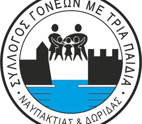 triteknoi