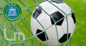 """Α"""" ΕΠΣΑ: Το πρόγραμμα της 5ης αγωνιστικής των play-off"""