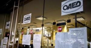Μόνο το 10% των ανέργων λαμβάνει επίδομα ανεργίας