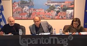 Δήμος Ναυπακτίας: Δύο συνεδριάσεις για το Δημοτικό Συμβούλιο
