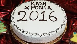 2016kopi