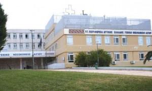 Τραγικός θάνατος 49χρονου στο Αίγιο – Πήδηξε στο κενό από όροφο του νοσοκομείου