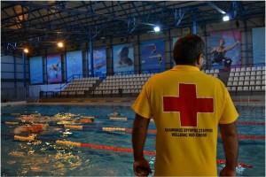 Πάτρα: Πρόγραμμα Εκπαίδευσης Εποπτών Ασφάλειας Κολυμβητικών Δεξαμενών